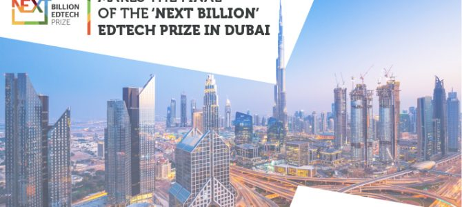 TeachPitch MAKES THE FINAL OF THE 'NEXT BILLION' EDTECH PRIZE IN DUBAI
