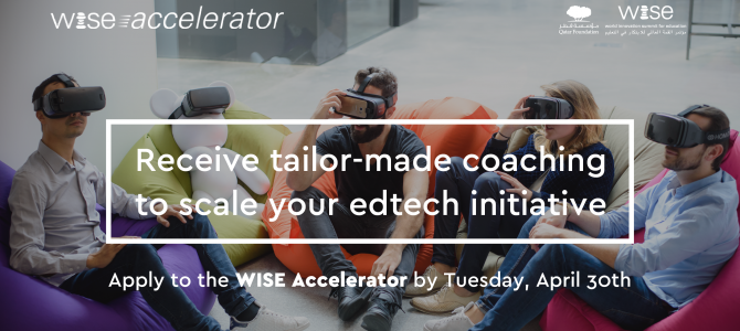 Joining the 2019 WISE Accelerator Committee
